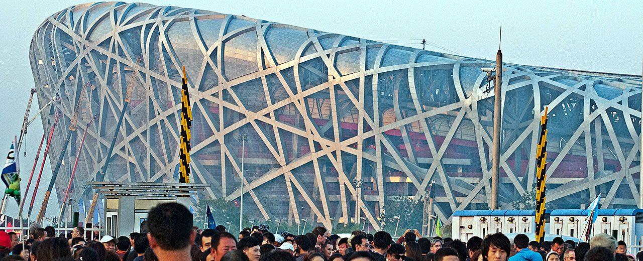 China_Beijing_statiium