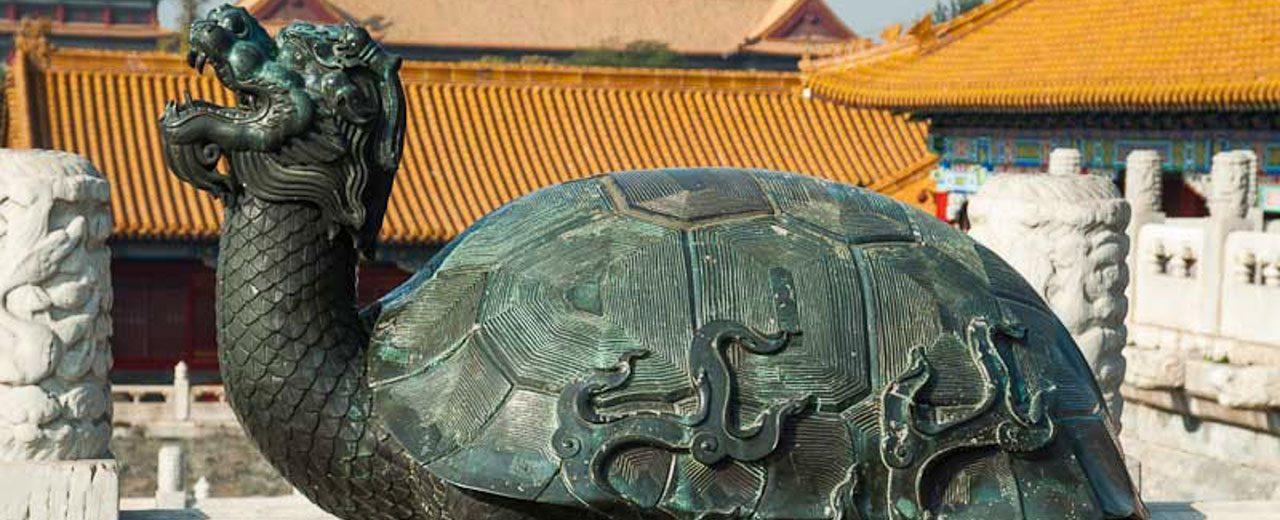 China - Forbidden City, Beijing