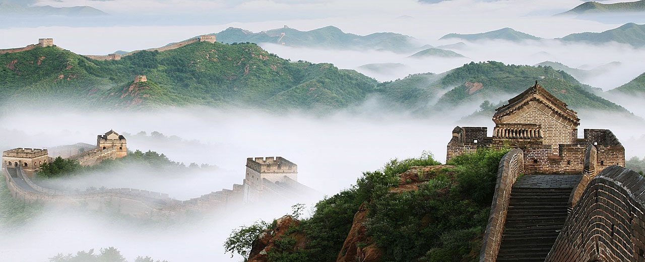 China- Great Wall in the mist