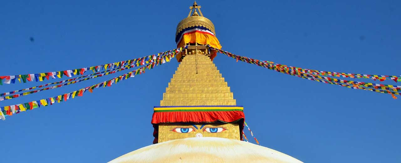 All Seeing Eyes, Kathmandu